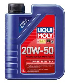 Liqui Moly Touring High Tech 20W-50 1L (20812)