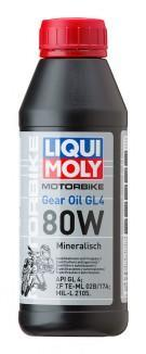 Liqui Moly Gear 80W 500ml (1617)